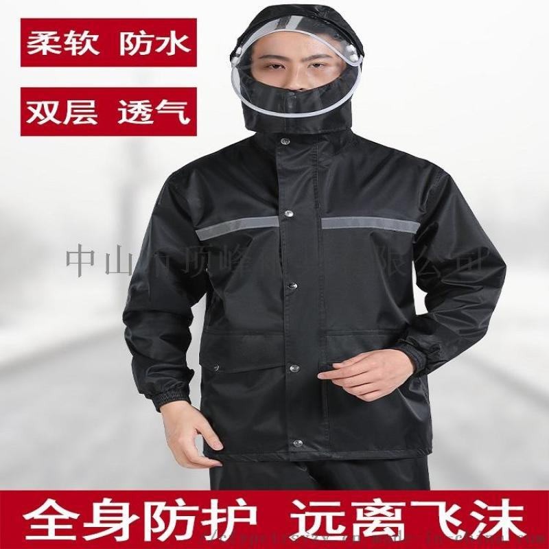 北京专业雨衣公司-顶峰雨衣雨裤套装电动车摩托车雨衣