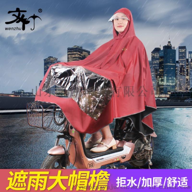 文竹705带反光条雨衣自行车雨衣定制