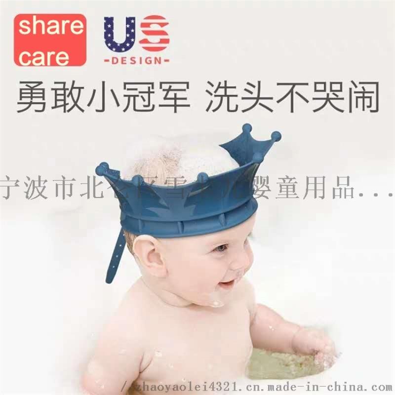 sharecare婴儿洗头防水护耳洗澡帽防水帽