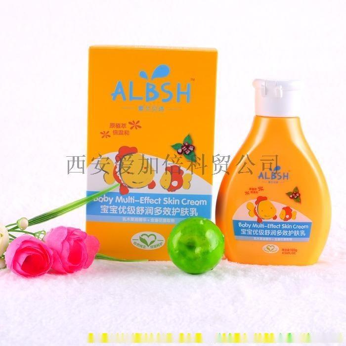 宝宝优级舒润多效护肤乳