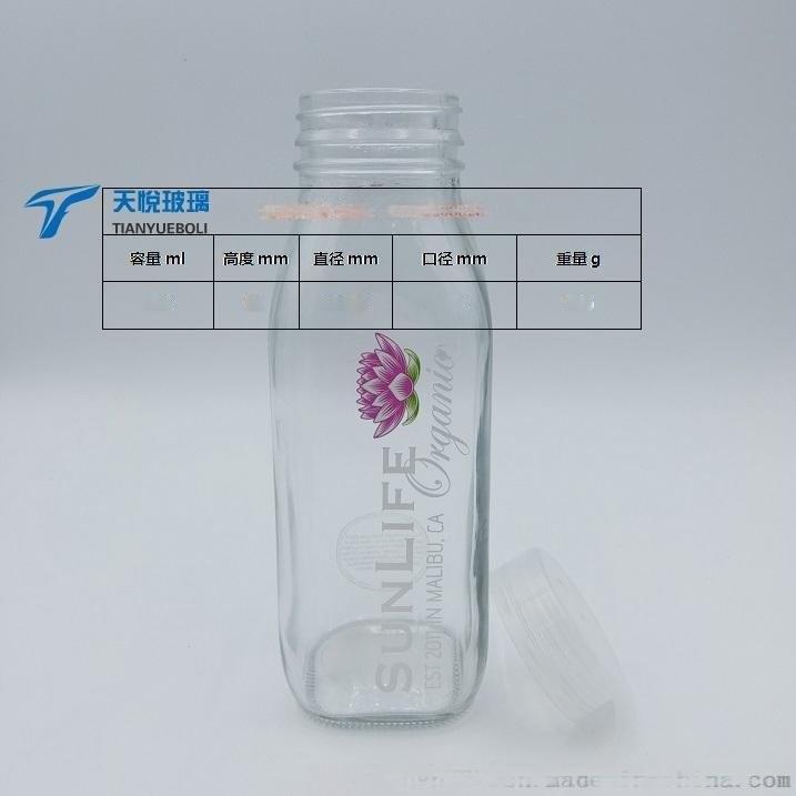 出口食品级防伪盖子500毫升玻璃瓶,烤花玻璃爱平瓶