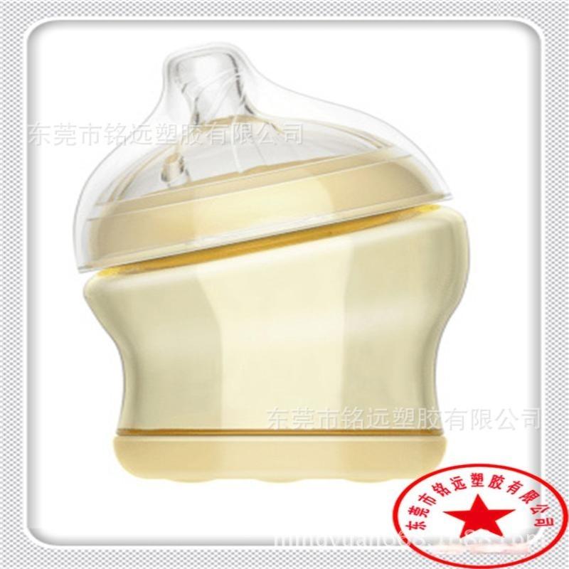 婴儿奶瓶用料 耐反复水煮 高耐热 耐摔PPSU 美国苏威 R-5000