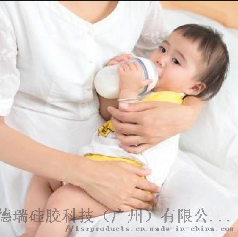 代加工婴儿防摔防呛防胀气硅胶奶瓶 液态硅胶生产商