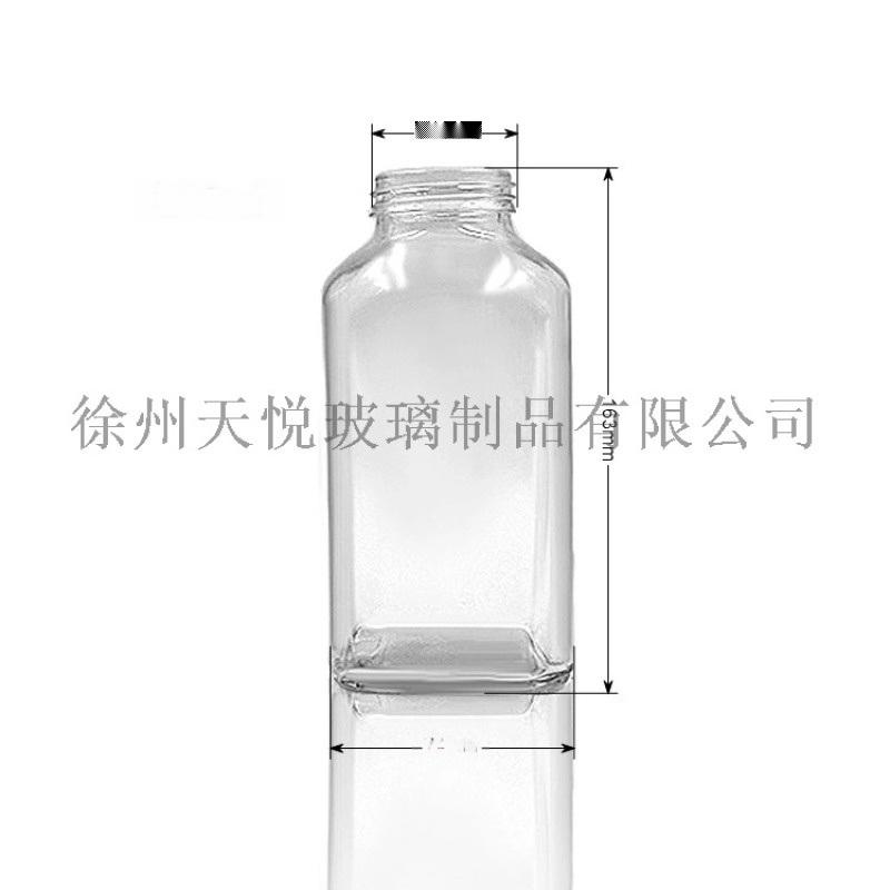 500ml方瓶,星巴克饮料瓶,奶瓶