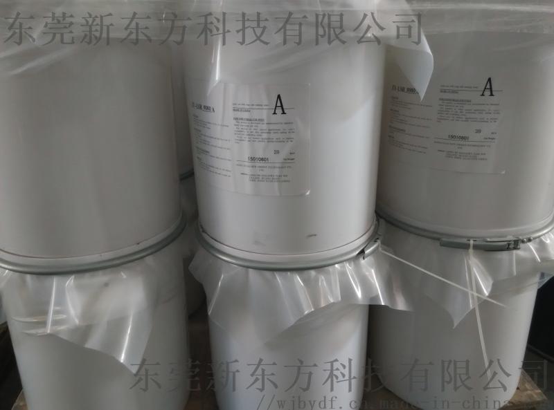 奶嘴气相液态AB双组份硅胶材料生产厂家气相硅胶