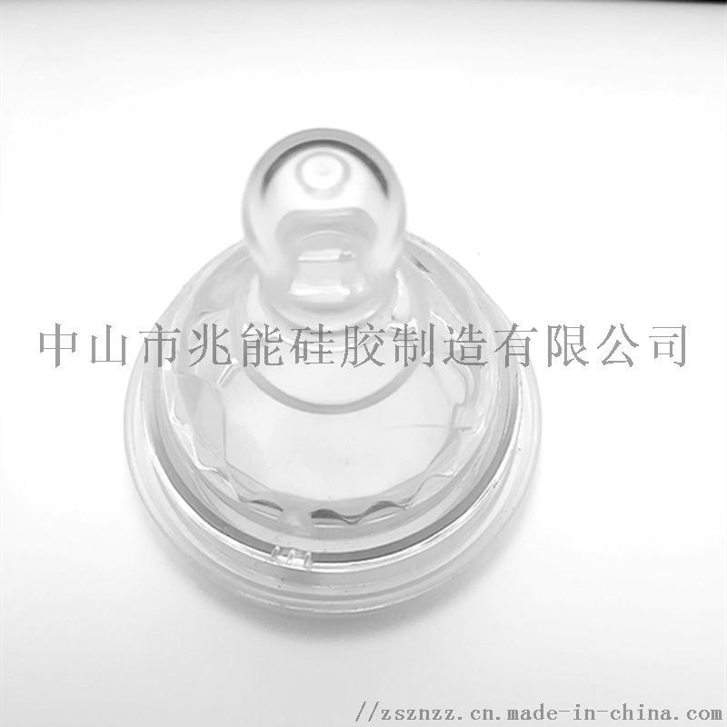 婴儿硅胶奶嘴 来图来样加工定制