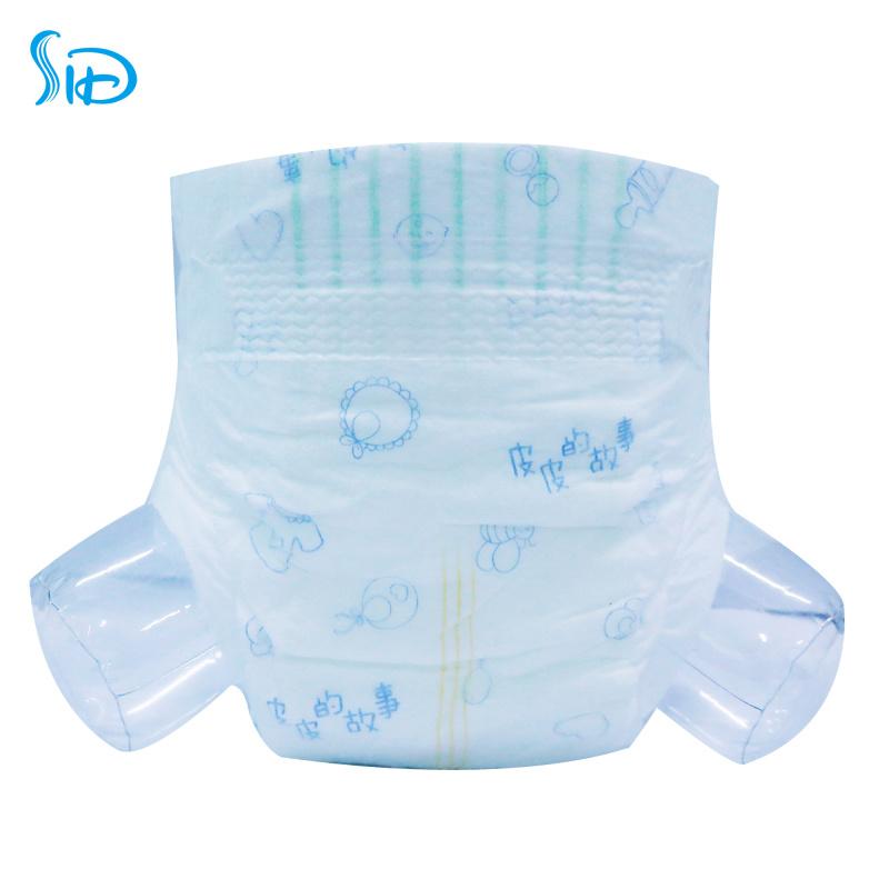 一次性  超柔软天然萃取植物精油茶树精油婴儿纸尿裤