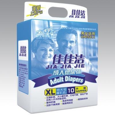 10片大号成人纸尿裤(CK-L10)