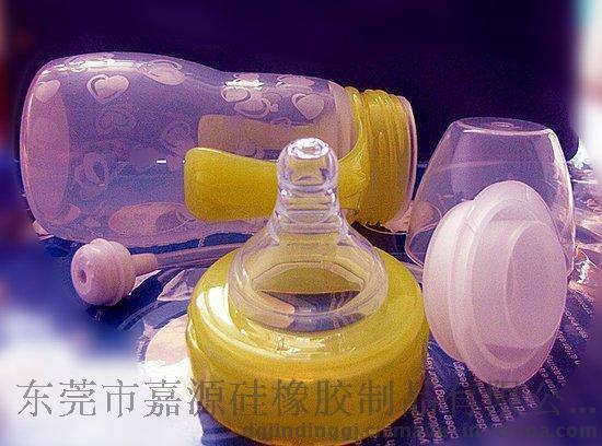 硅胶婴幼儿用品厂家定做硅胶奶瓶套