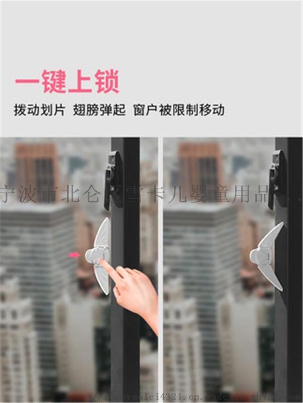 儿童安全锁宝宝防开窗户免打孔防护锁玻璃移窗安全锁