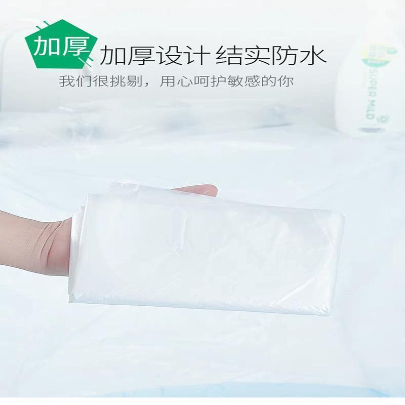 旅行酒店浴缸套泡澡袋子一次性浴袋沐浴桶洗澡塑料膜OEM代工贴牌