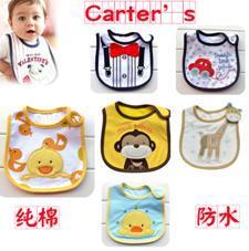 婴儿围嘴口水巾批发厂家直供防水口水巾加工生产婴儿口水巾