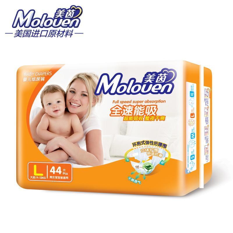 Moloven/美茵 批发拉拉裤 婴儿 防水 防漏 外贸拉拉裤