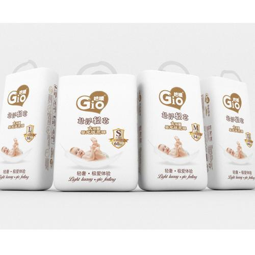 GIO咭嗳大环腰悬浮芯沙漏纸尿裤  品牌 厂家直销全国