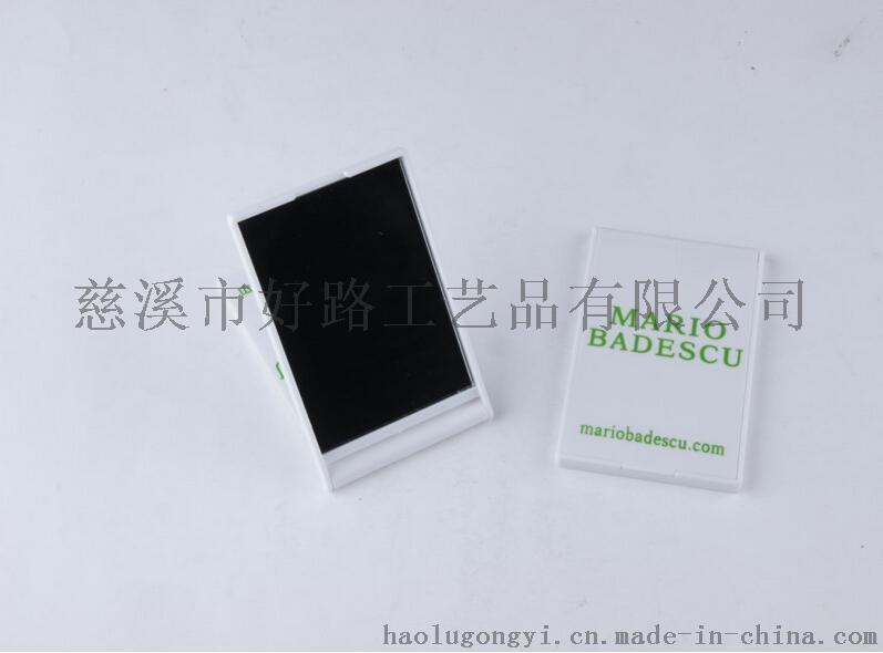 好路工艺化妆镜折叠单面镜长方形口袋镜子广告促销礼品