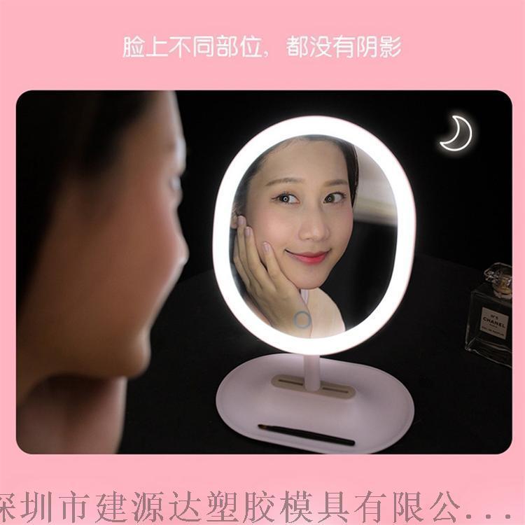 斐色耐新款LED化?缫 台式收纳充电款发光镜子 5倍放大子母跑道镜