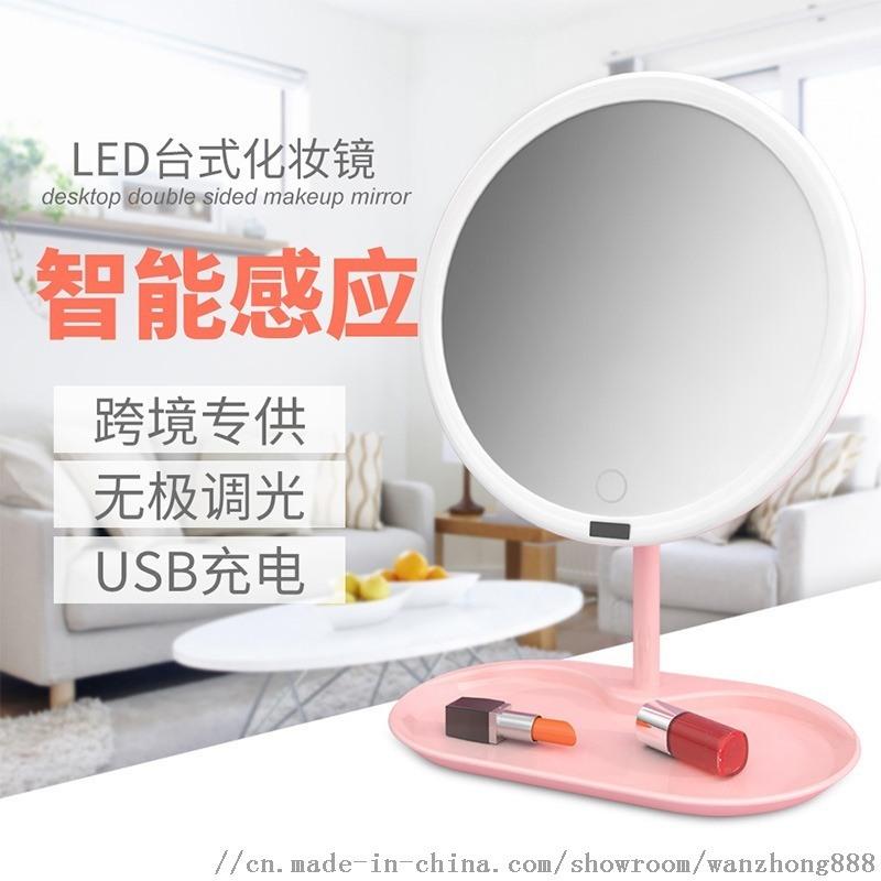 圆形LED化妆镜 万钟牌化妆镜