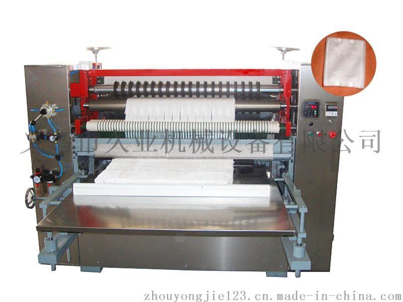 全自动卸妆棉机设备 供应上海无纺布卸妆棉生产机械设备