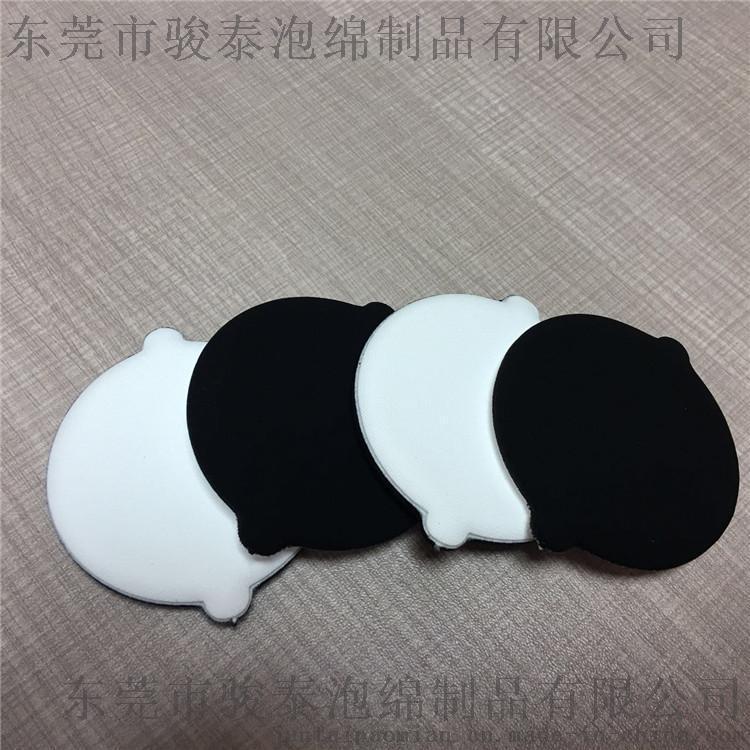 气垫BB霜化妆粉扑替换粉扑海绵圆形粉底扑蜜粉化妆 气垫粉扑