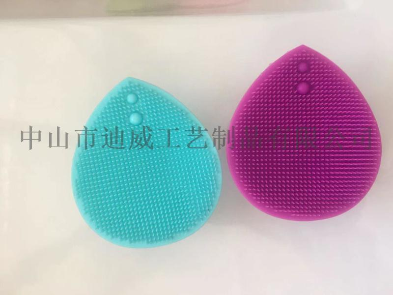 美容工具硅胶洁面刷 去黑头  清洁硅胶美容刷现货