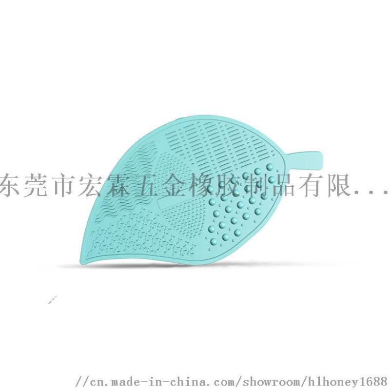 新款硅胶洗刷垫 树叶形状化妆刷清洗工具 硅胶清洗盘