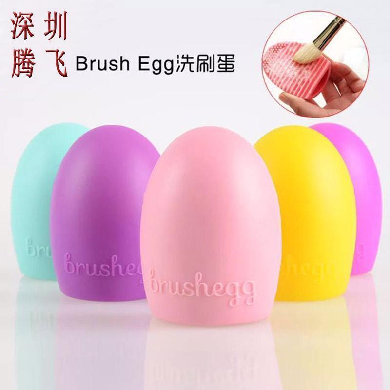 现货化妆刷清洁神器 鸡蛋刷brushegg硅胶化妆清洗刷 厂家直销