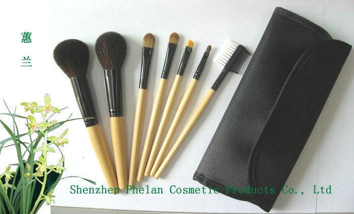 化妆刷套刷(TS-044)