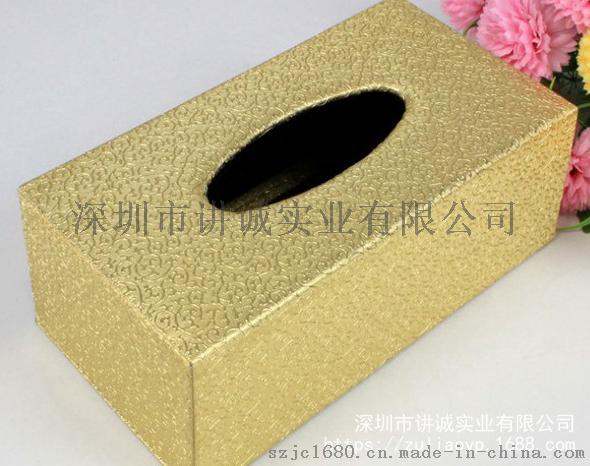 抽纸盒 沐足场所,KTV场所,酒店用品,东莞深圳惠州