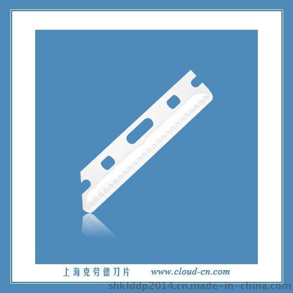 四型修眉刀片,上海克劳德刀片制造厂批发供应