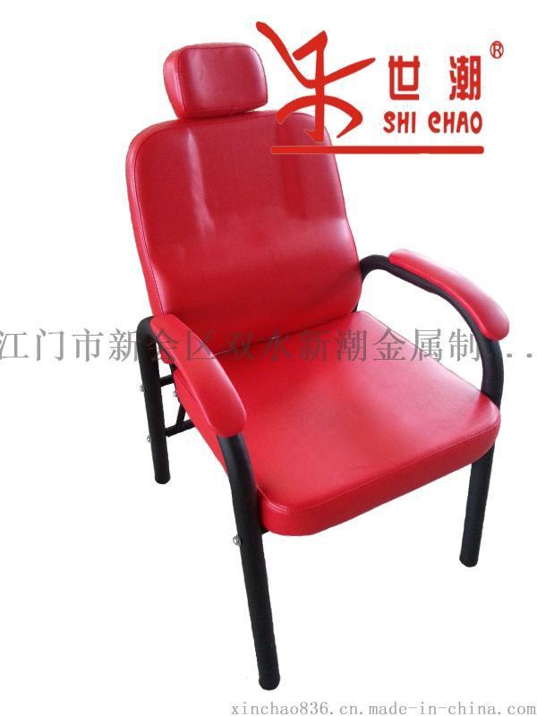 新潮厂家批发美容椅纹绣椅修甲椅美甲椅刮须椅美容纹绣家具XC-308