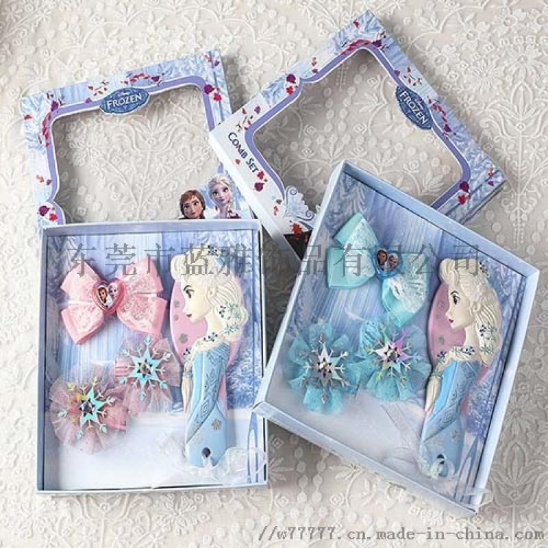 直销套装儿童梳子公主蝴蝶结发束礼品套装现货