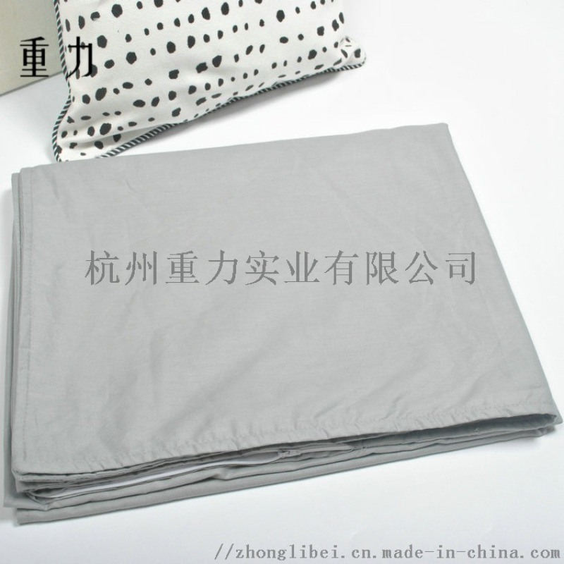 重力毯 40*60英寸 纯被套颜色任选需提供色卡