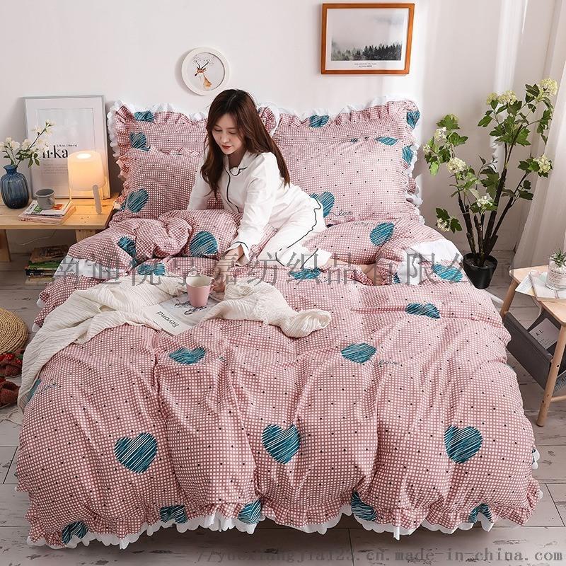 韩版水洗棉床上用品学生用床四件套