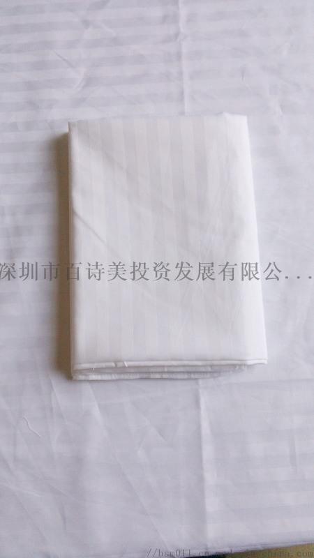 供应纯棉美容院酒店床单  养生床单订做