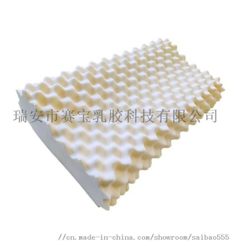 源头厂家泰国天然乳胶枕定制颈椎狼牙枕  枕