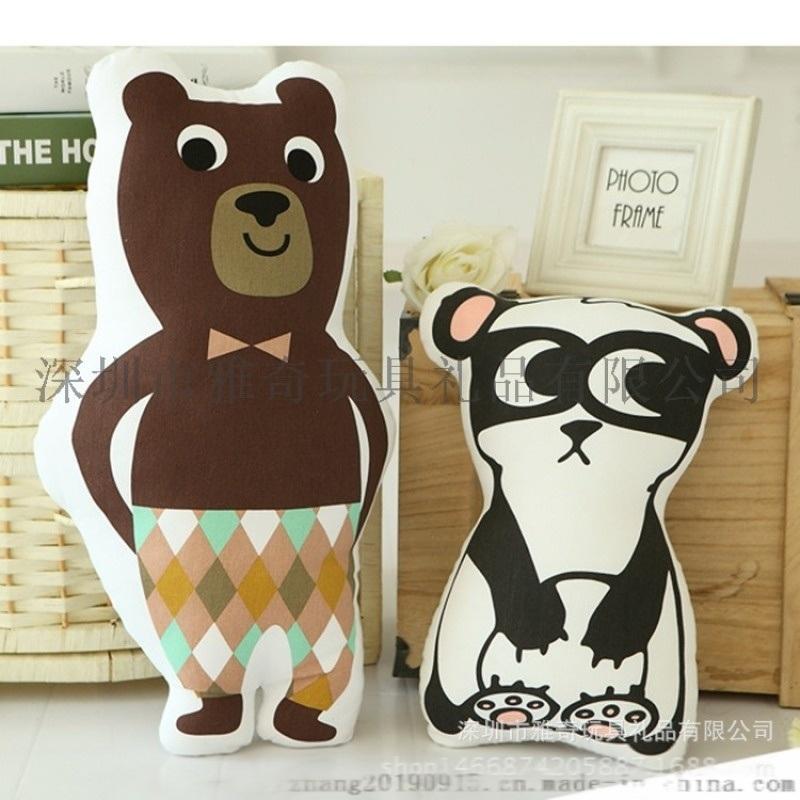 爆款卡通小熊异形抱枕 创意办公室沙发靠垫定制