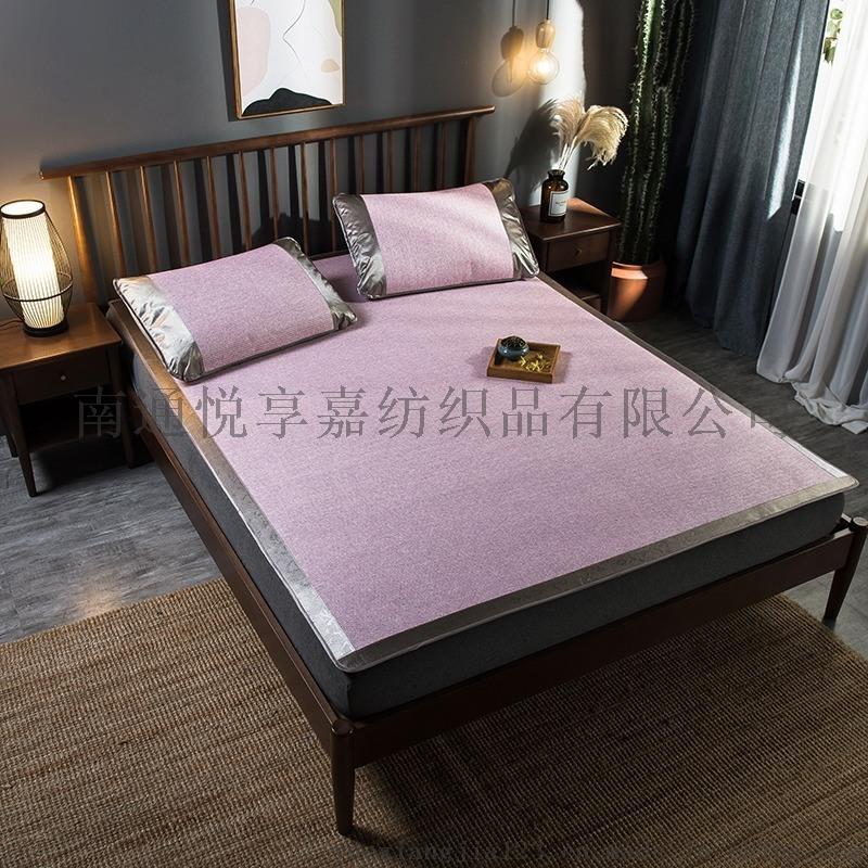 床上用品新款天然藤席