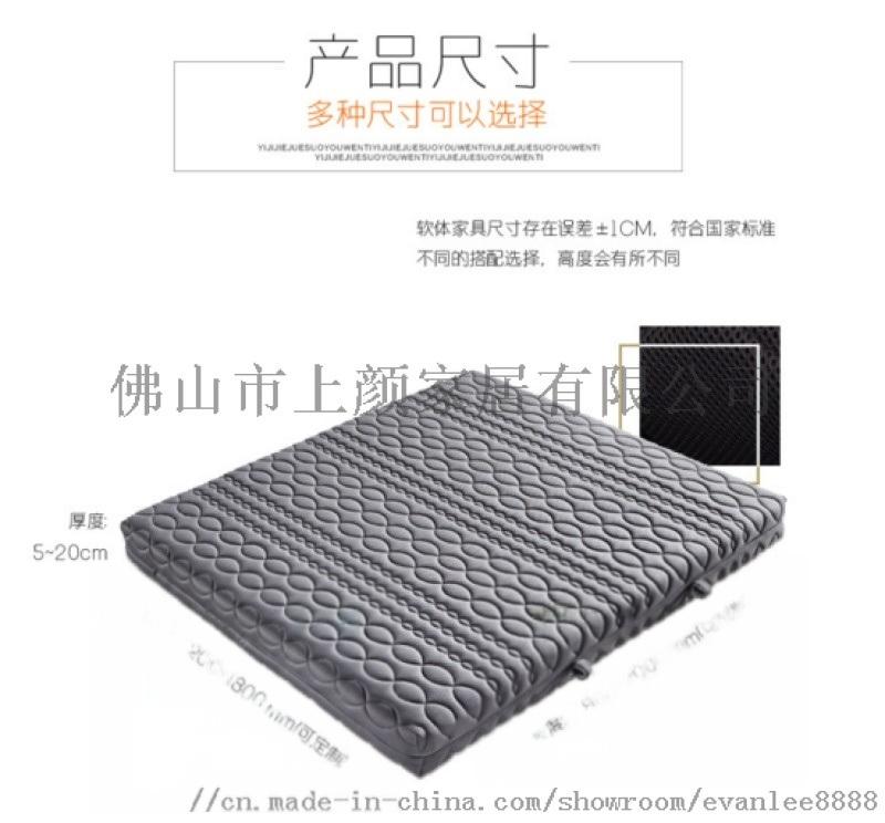 上颜本优3d床垫和乳胶床垫差别 3D床垫哪个品牌好