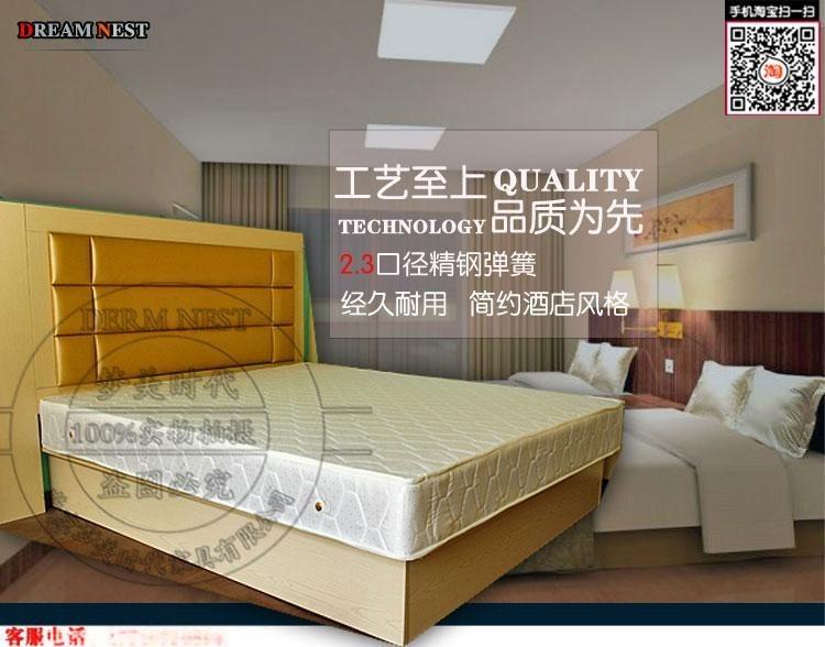 宾馆酒店公寓  大床双  簧两用普通席梦思床垫特价1.35米
