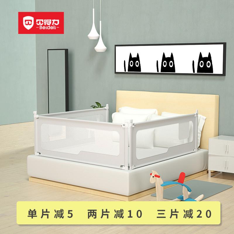 床栏 床边防护栏 儿童床边栏 婴儿安全床栏