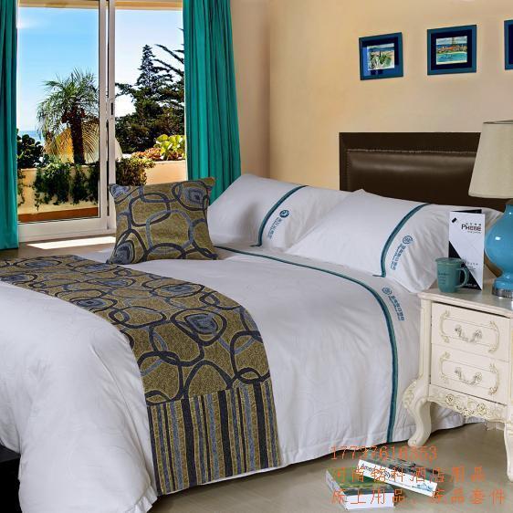 河南铭科酒店床盖床尾巾,酒店布草酒店床上纺织品