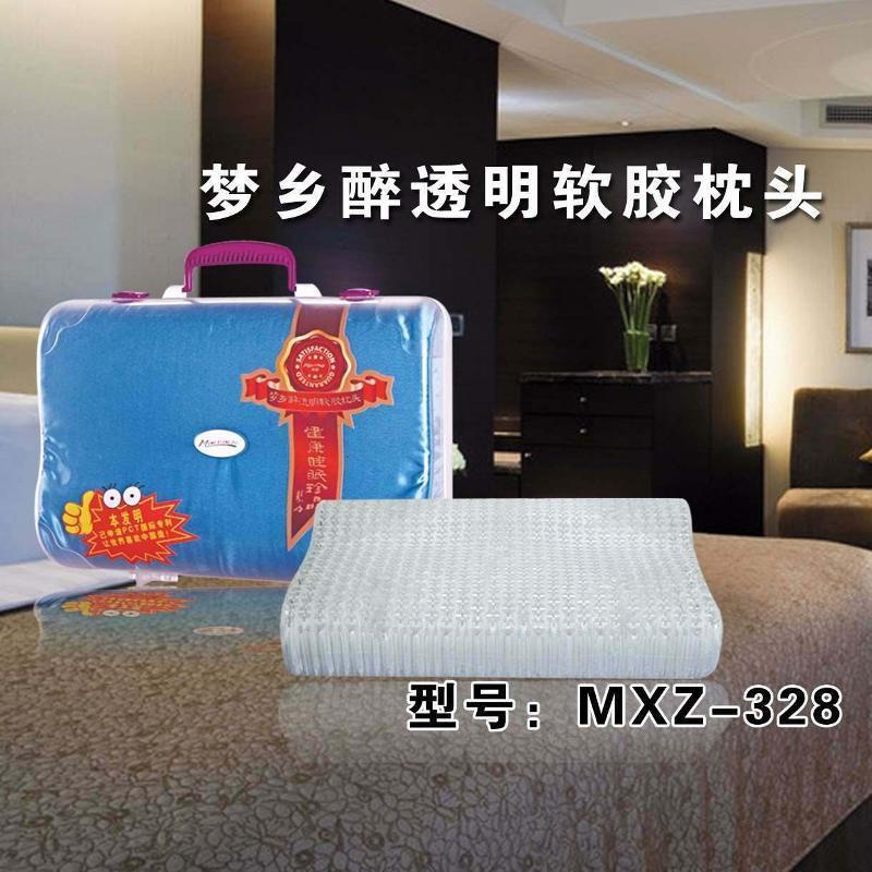 梦乡醉透明软胶护颈枕头枕芯 夏季枕头凉枕 可机洗颈椎枕芯单人