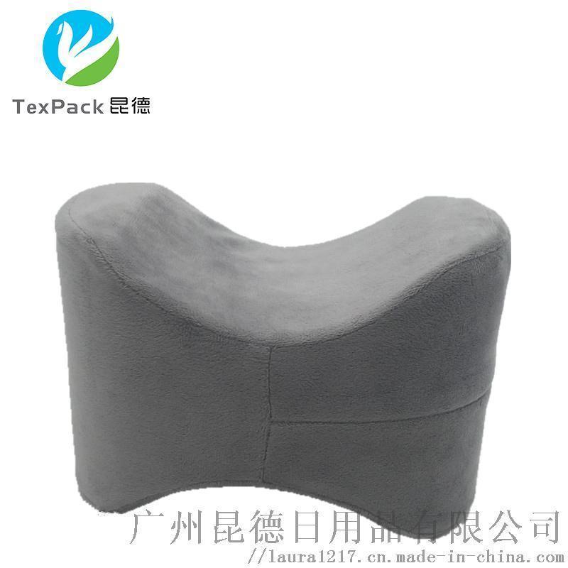 记忆棉腿枕 Leg Pillow   枕夹腿枕