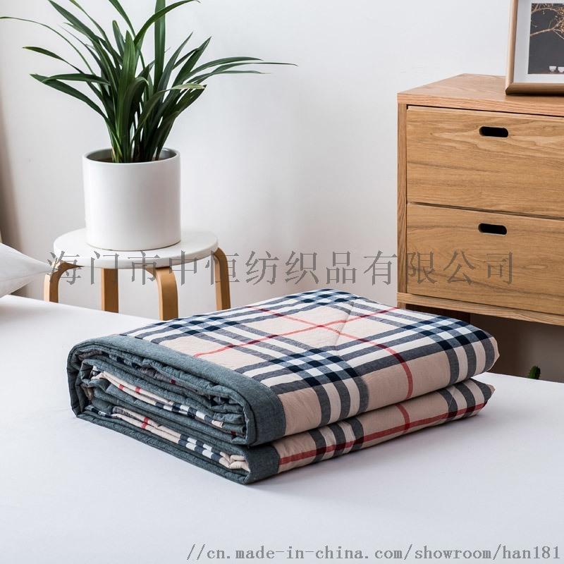 纯棉被子被芯棉被日式色织全棉水洗棉夏被夏凉被空调被