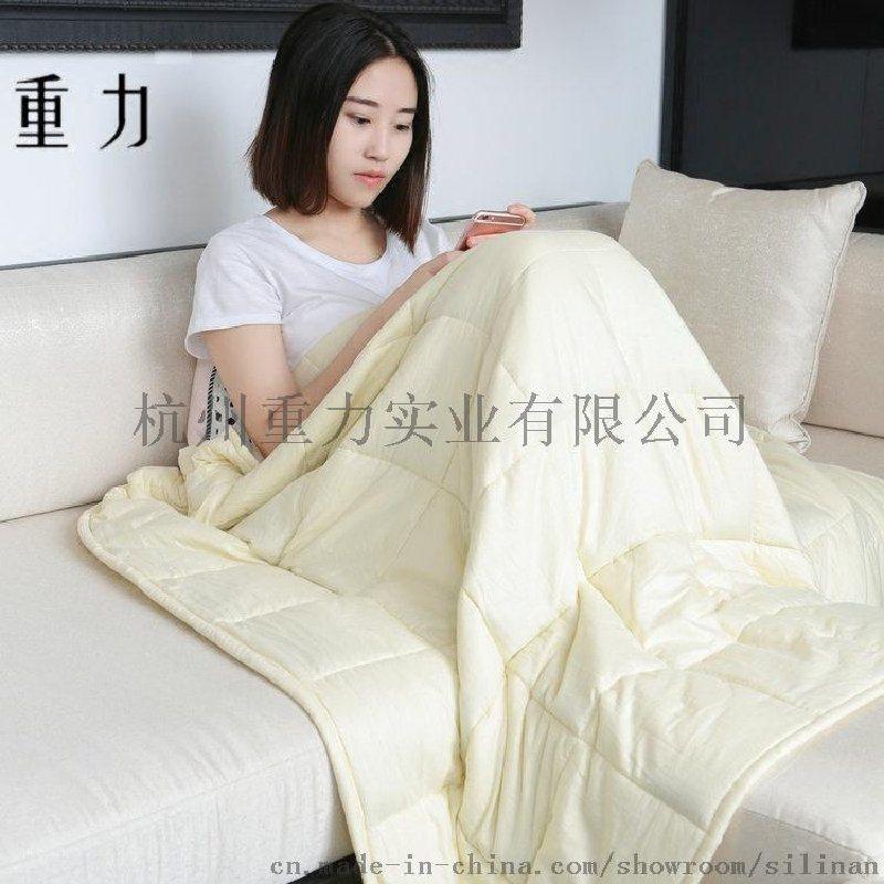 匡氏重力毯重力被有效缓解人睡眠障碍   热卖产品