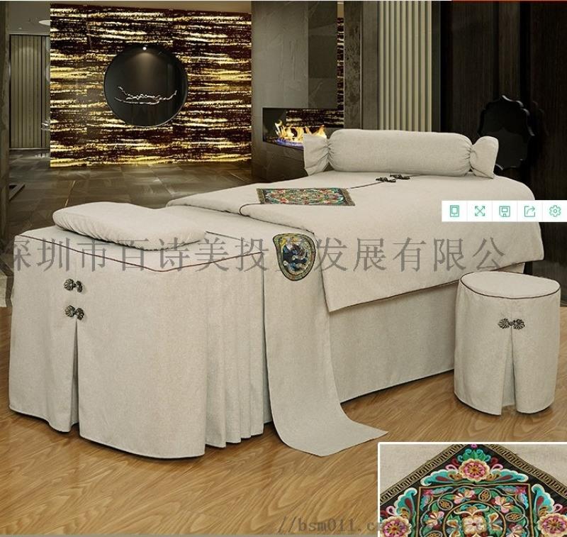 妍思美雅新款简约中国风美容床罩四件套订做