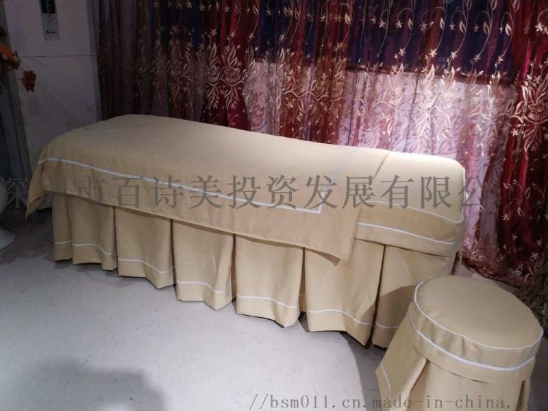 厂家直销韩版美容床罩四件套可订做