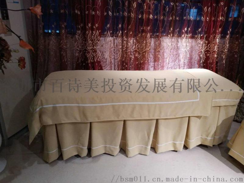 热卖新款美容养生床罩四件套可按要求订做