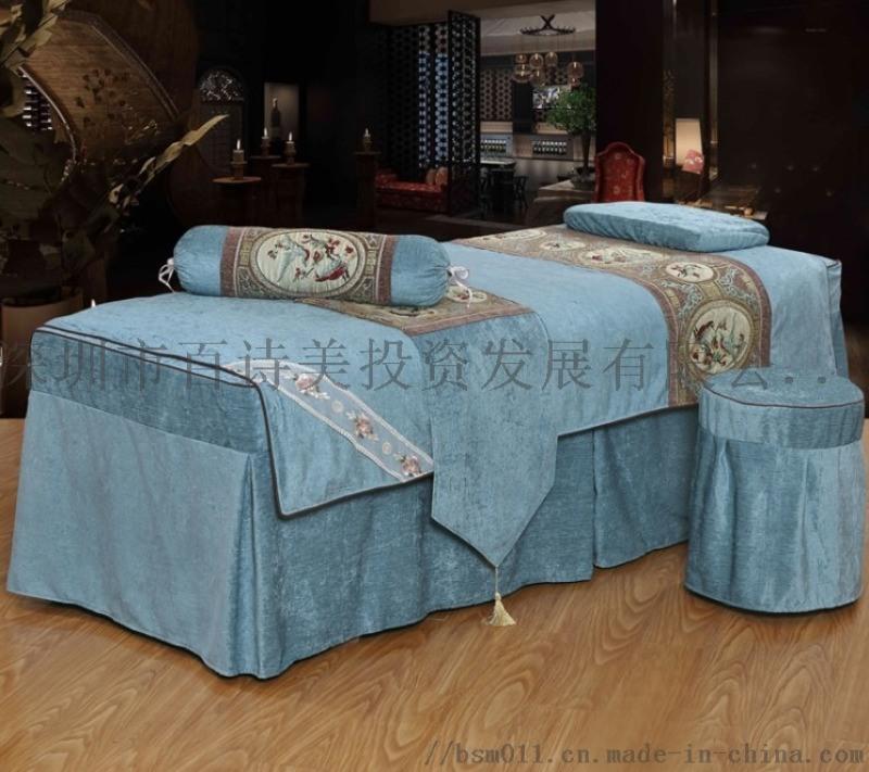 热卖新款美容养生会所床罩四件套