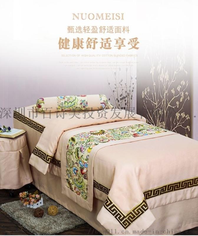 新款美容床罩四件套订做LOGO